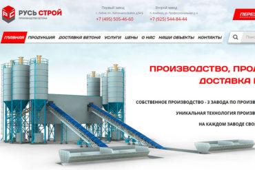 Сайт rus-stroy.net